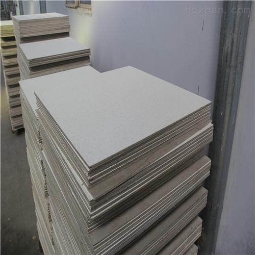 600x600硅酸钙板