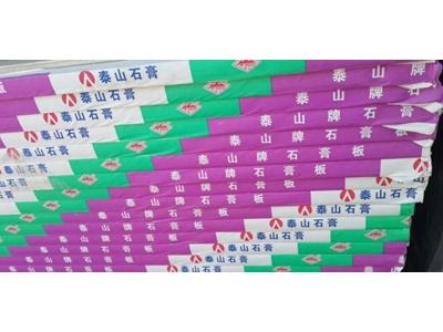 甘肃泰山牌石膏板系统